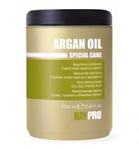 Питательная маска KAYPRO Argan Oil Mask, 1000 мл. с маслом арганы для сухих, тусклых, безжизненных волос