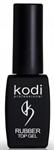 Kodi Rubber Top Gel, 8мл.- Коди топ каучуковый для гель лака  - фото 26059