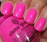 "China Glaze You Drive Me Coconuts, 14мл - лак для ногтей ""Ты заводишь меня"" - фото 8401"