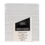 OPI White Cushioned File- Белая доводочная пилка 120 грит для искусственных ногтей - фото 9885
